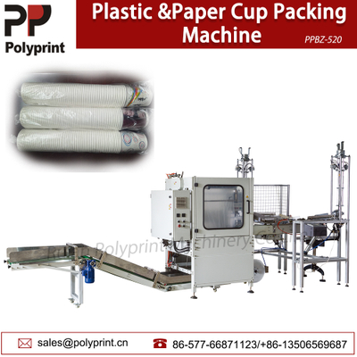 Automatic Single Line Disposable plastic Cup or Paper Cup Flow Packing Machine with Counting