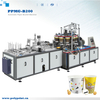 Food Paper Bucket/Bowl/Cup/Container Making Machine